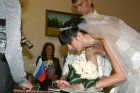 Свадьба Максима и Надежды