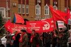 Торжество на площади Ленина!