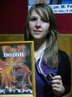 DozoR, zaDoR и лавры победителям!