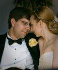 Свадьба Ивана и Нины