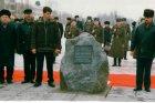 Памятник «Верным сынам Отечества»