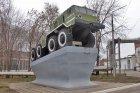 Памятники завода №9