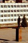 Памятника Ф. Энгельса