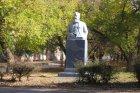 Первый памятник Ф. Энгельсу в городе Энгельсе