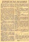 12 апреля 1961 года. Как это было