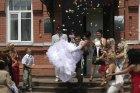 Свадьба Игоря и Яны