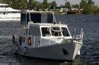 Волжская флотилия