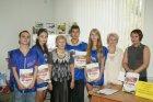 Презентация журнала Страницы истории «Покровск Энгельс» №13