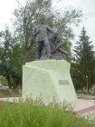 Красноармейск Саратовская область
