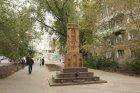 Улица Федина город Саратов