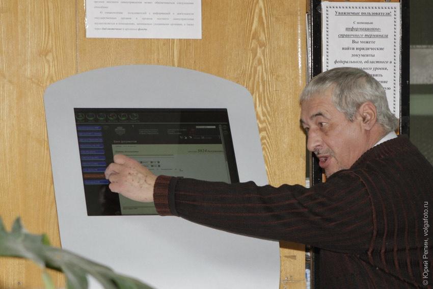 Информационно-справочный терминал
