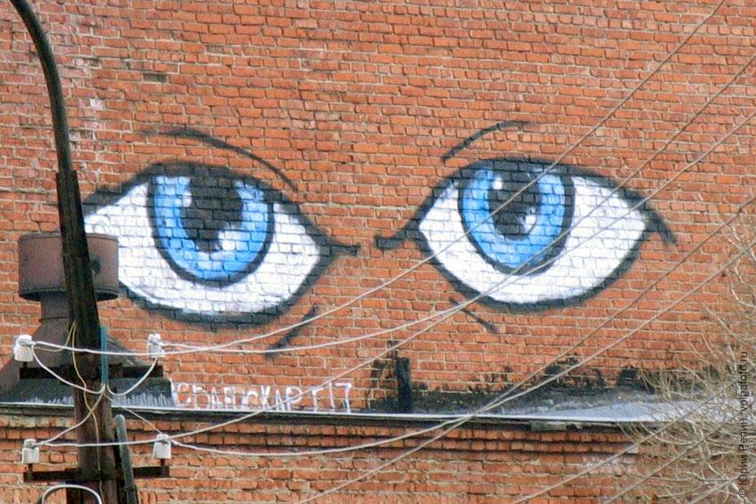 Театральные глаза