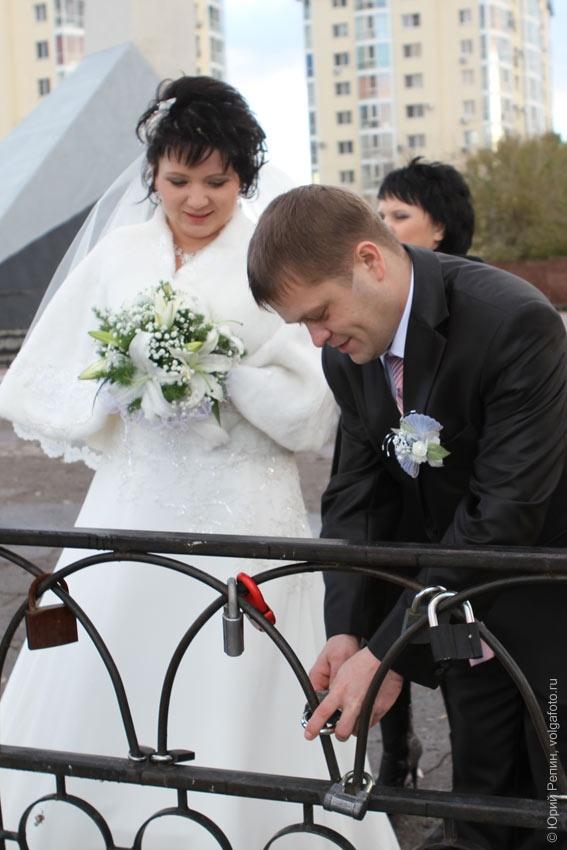Свадьба Александра и Марии