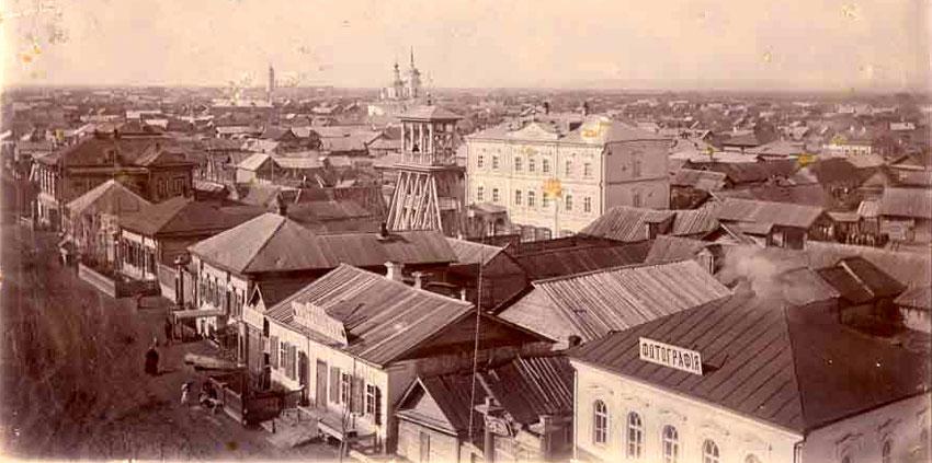 Фотограф слободы Покровской Иванов А. П.