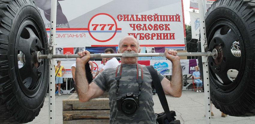 Фотокореспондент Набатов Юрий Васильевич
