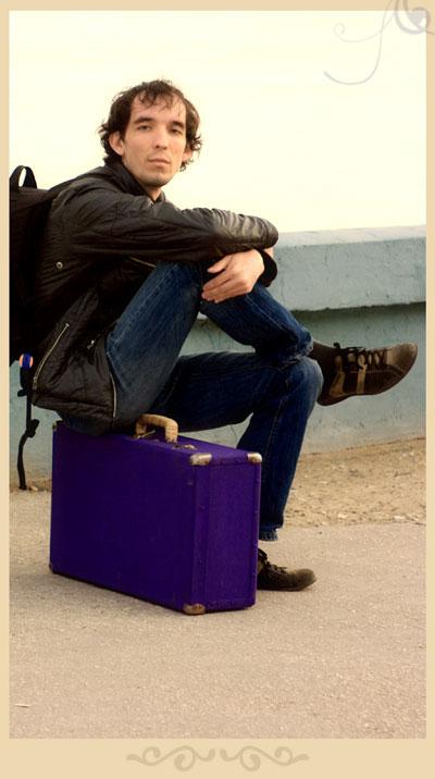 Музыка и чемодан