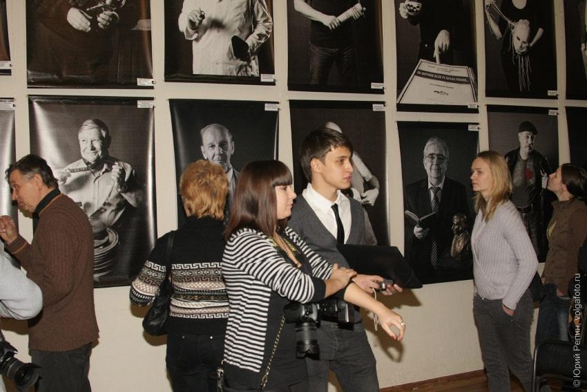 Персональная фотовыставка Геннадия Н. Савкина «Генафонд»