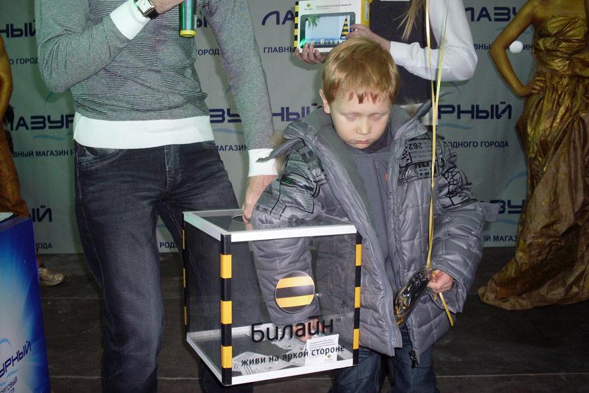 Открытие ТЦ Лазурный