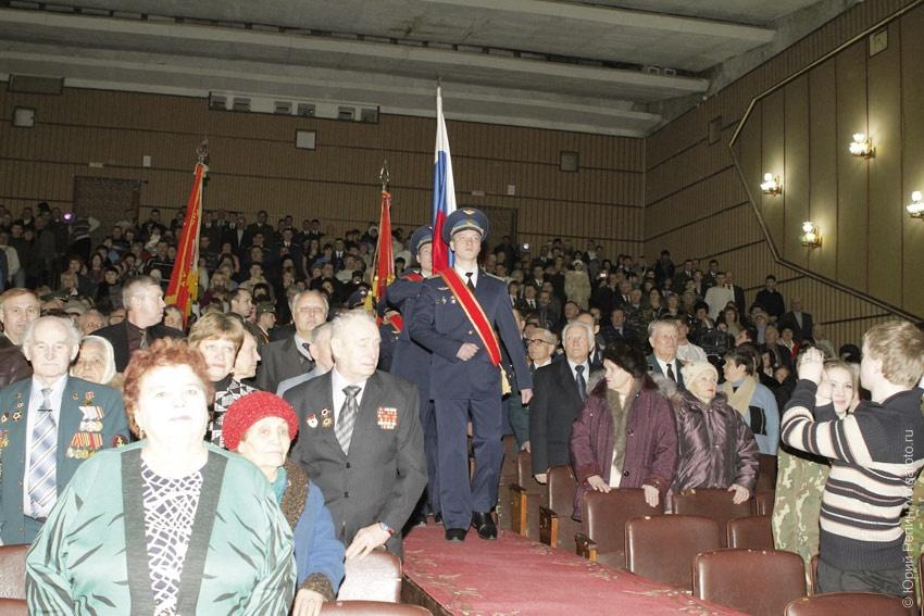 """Торжественное собрание посвященое празнику """"Защитника отечества"""""""