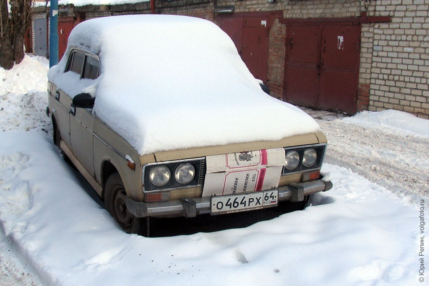 Последние дни зимы
