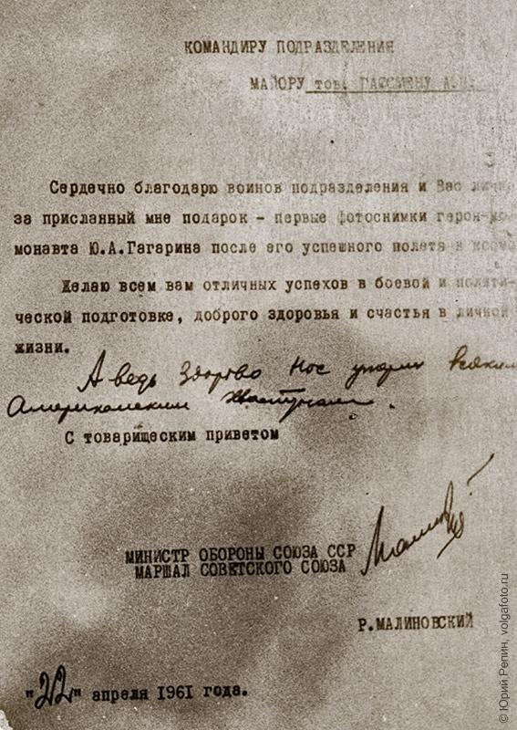 Юрий Яковлевич Савченко
