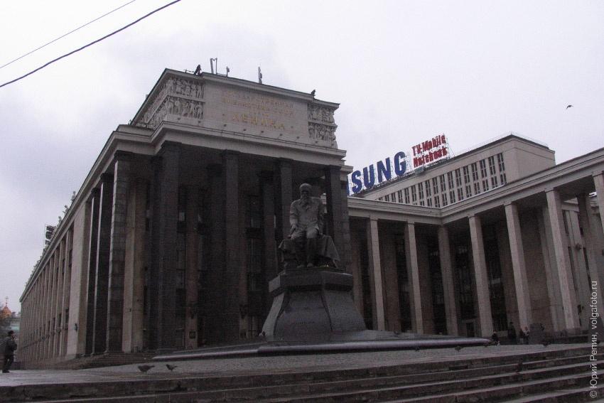 Весенняя Москва