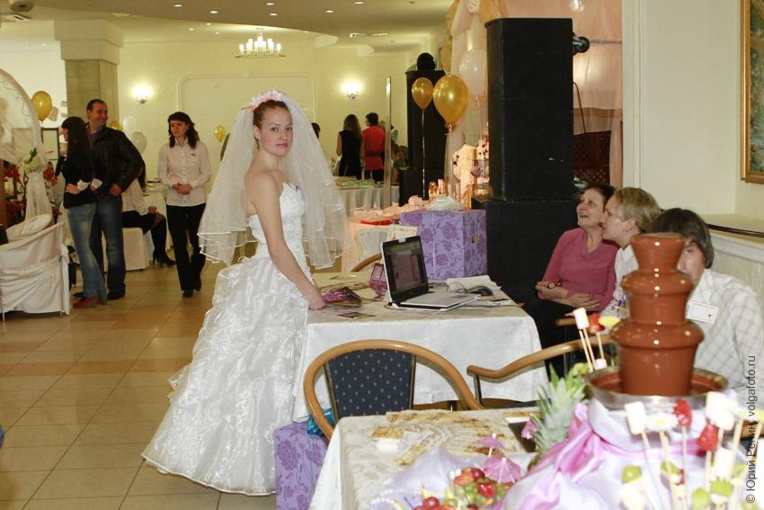 """2-я специализированная выставка """"Свадьба в Саратове 2011"""""""