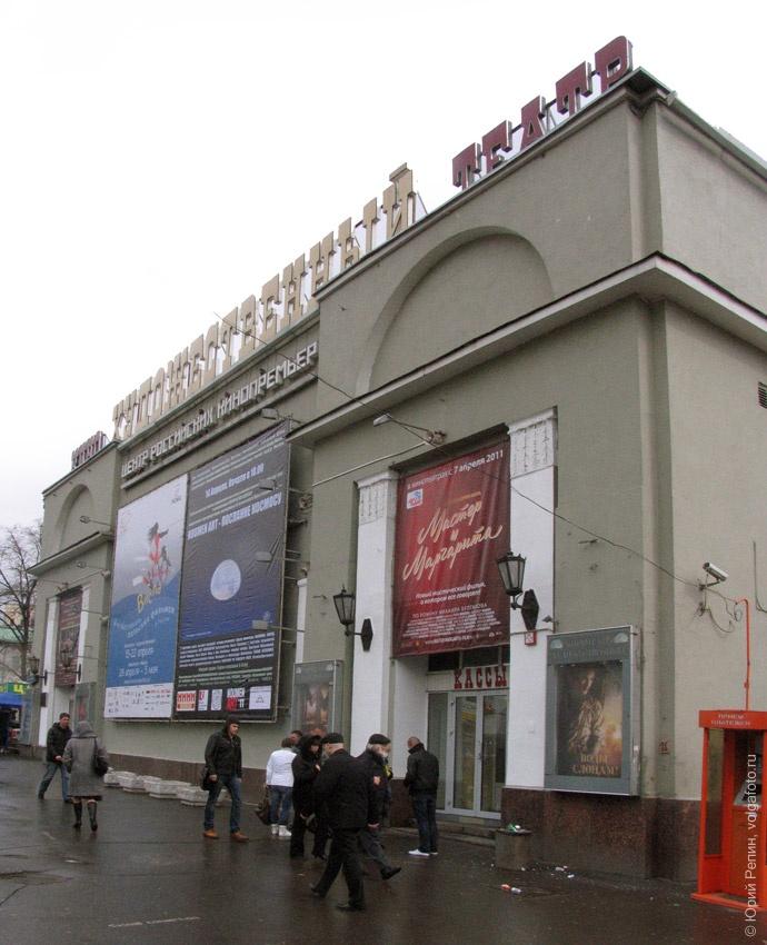 Хроника космической гавани в Москве