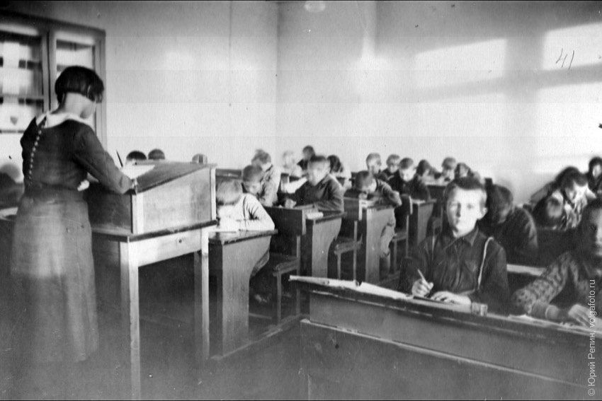 Немецкая образцовая средняя школа № 10