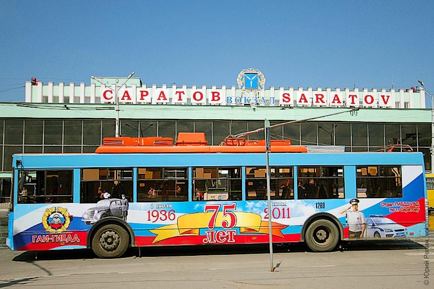 ГАИ - ГИБДД 75 лет