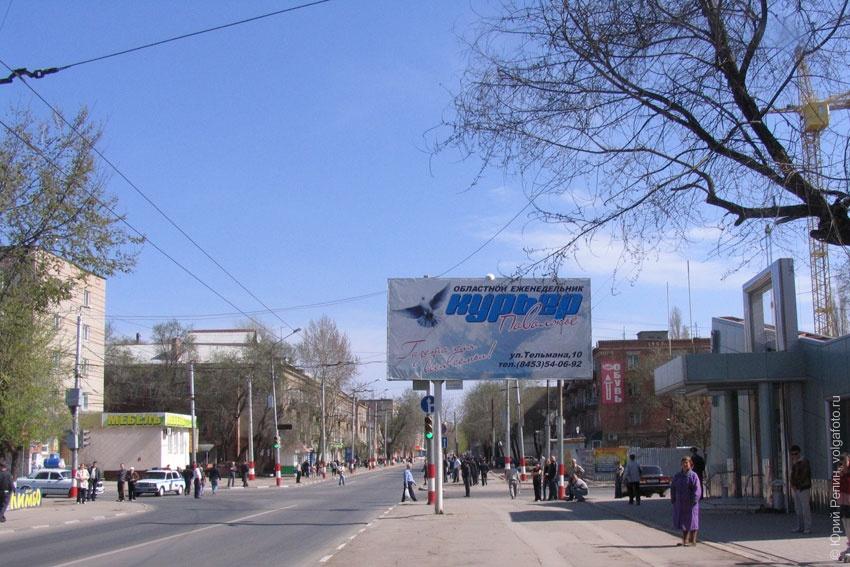Улица имени М. Горького