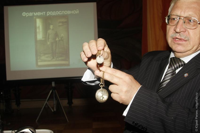 Историко краеведческое общество