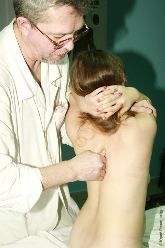 Лечебно-профилактический медицинский центр ИВА