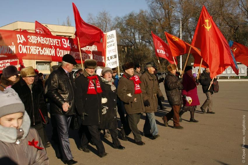 День октяберьской революции