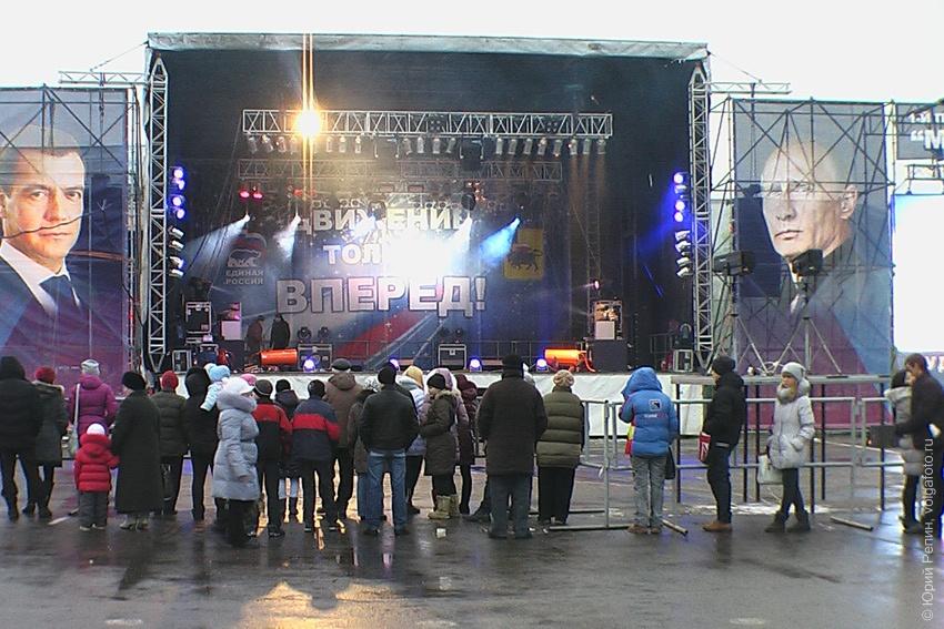 Субботний концерт