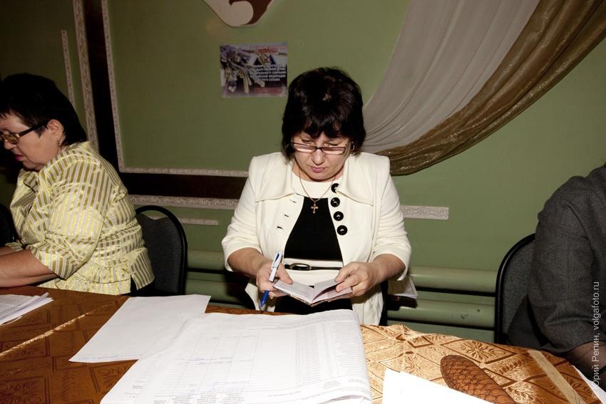 Выборы 4 декабря 2011 года.