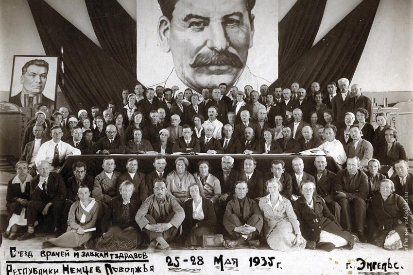 Кассиль Абрам Григорьевич (1875 – 15.03.1951), заслуженный врач РСФСР, основатель акушерско-гинекологической службы Покровска-Энгельса