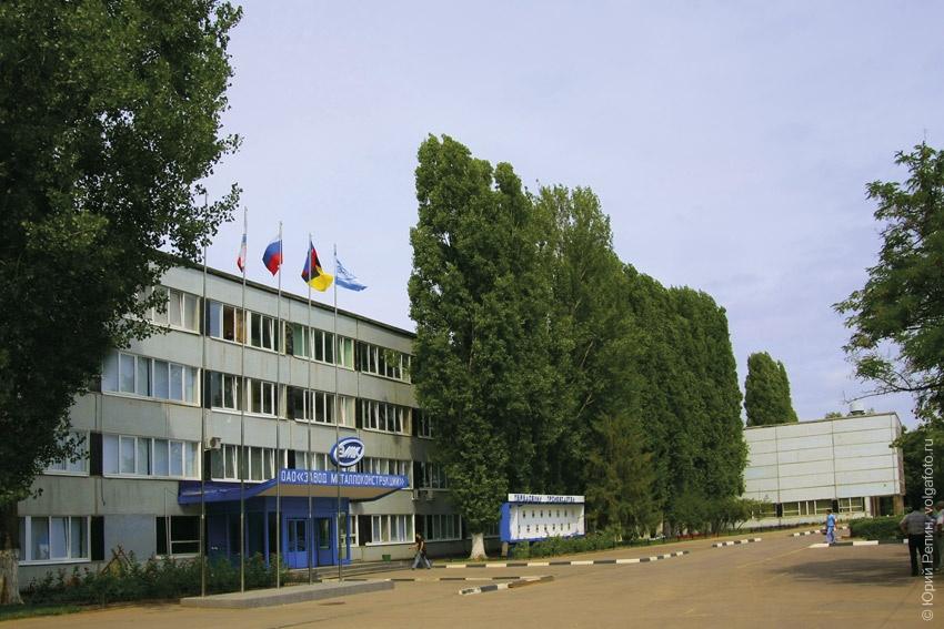 ОАО «Завод металлоконструкций»