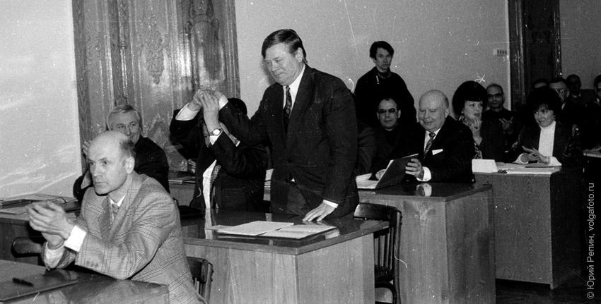 Собрание депутатов первого созыва