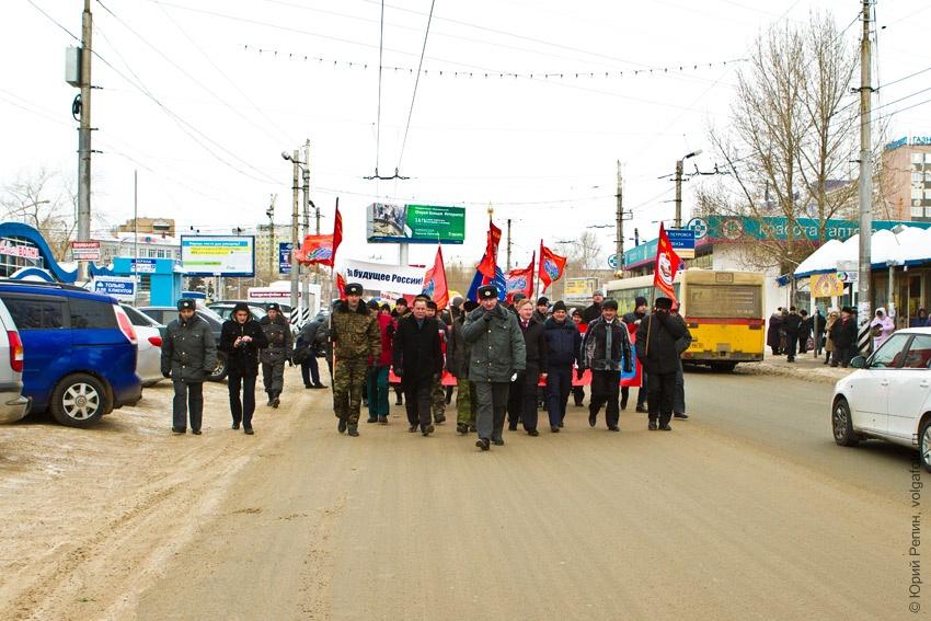 День памяти воинов-интернационалистов в Саратове