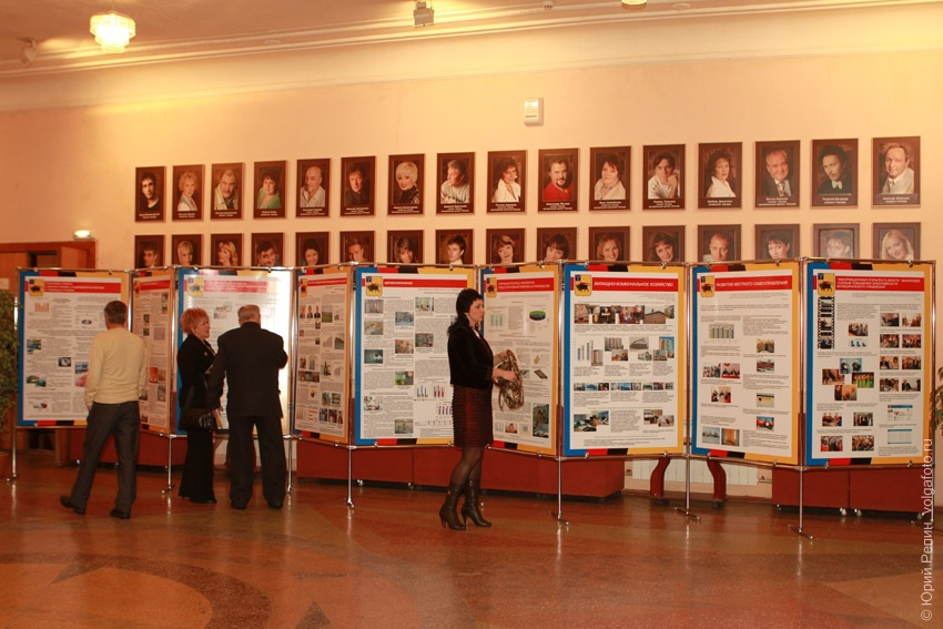 Собрание актива Энгельсского муниципального района
