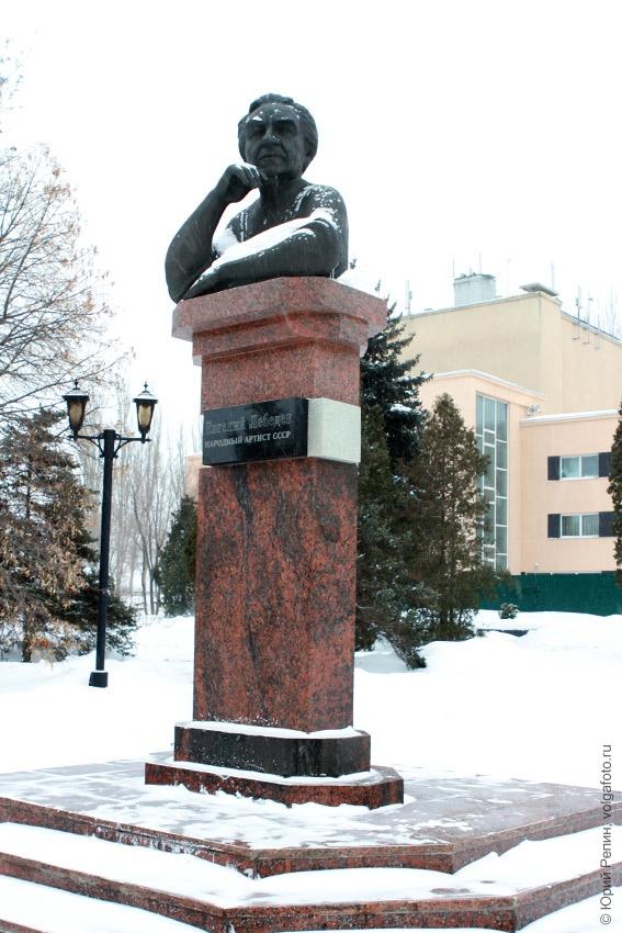 Зимний Балаково