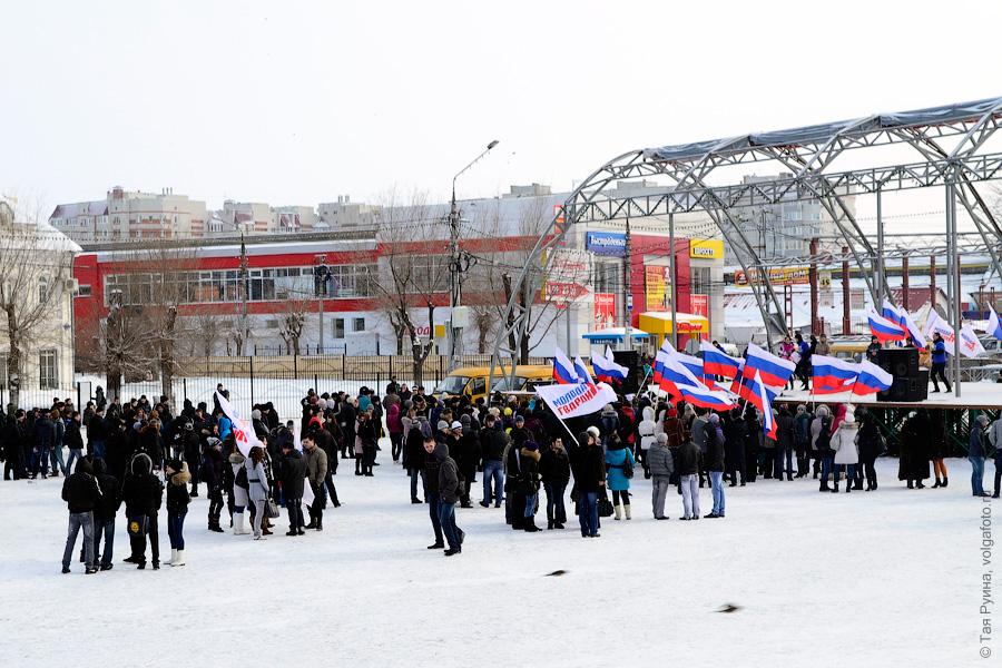 Митинг, посвященный итогам выборов Президента РФ