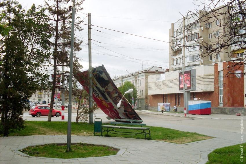 Шквальный ветер в городе