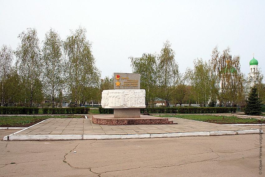 Памятник 148 Черниговской дивизии - памятник путешественник