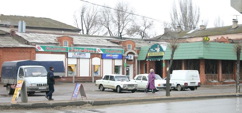 Город Камышин