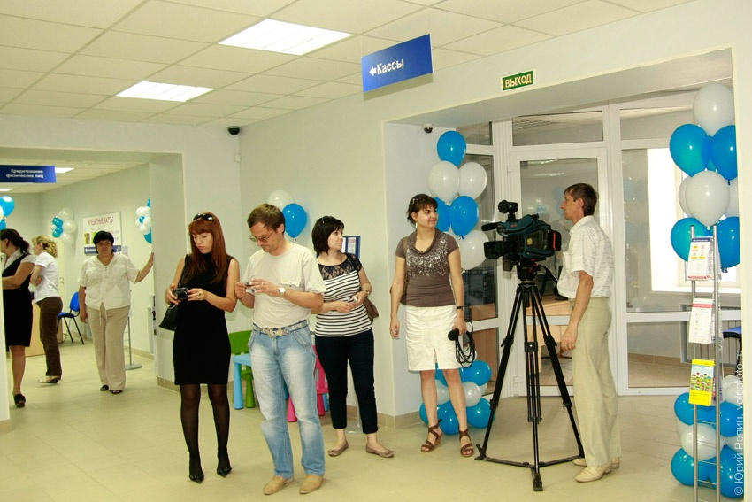 Новый офис Экспресс Волга банка