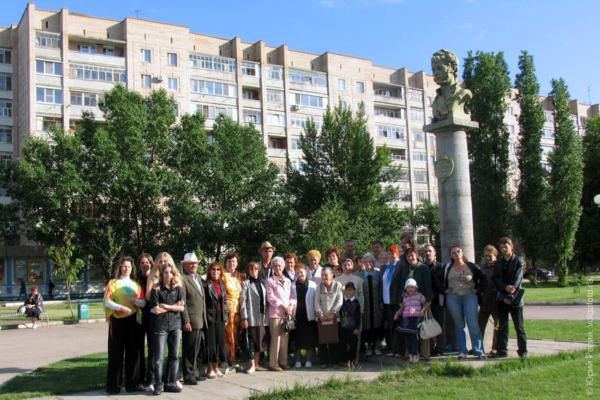 История №33 школы и сквера А.С. Пушкина