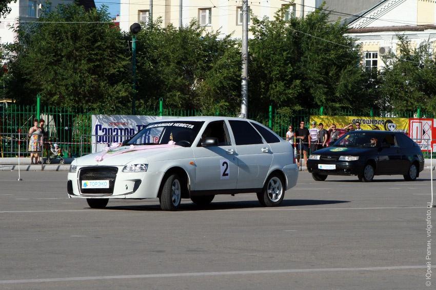 Автоледи на пл. Ленина