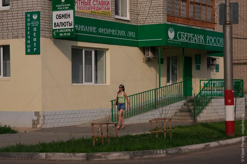 Улица Льва Кассиля
